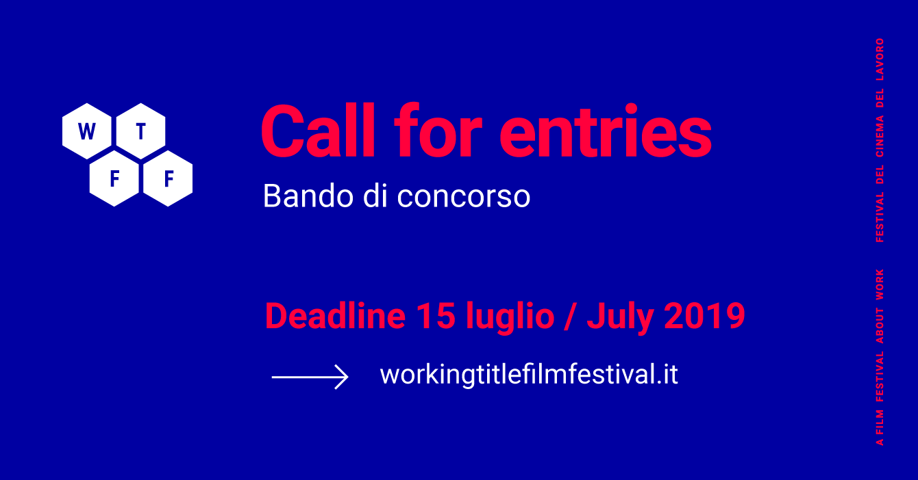 WTFF4 Call for entries